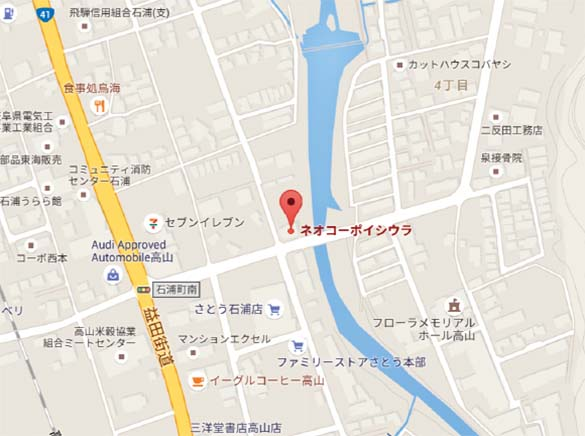 高山市石浦町地図