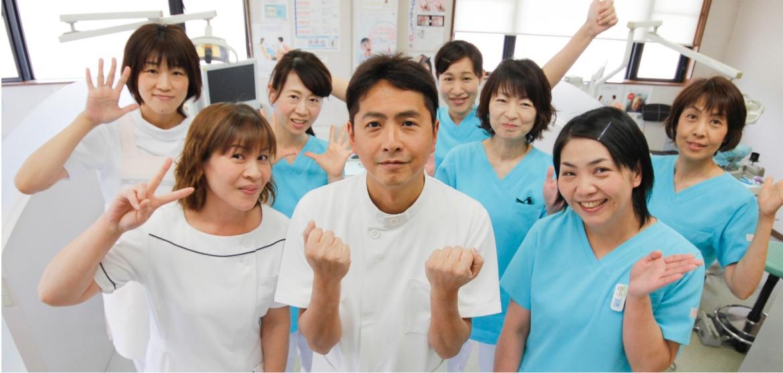 いしうら歯科は高山市で痛くない治療を行う歯医者を目指しています。